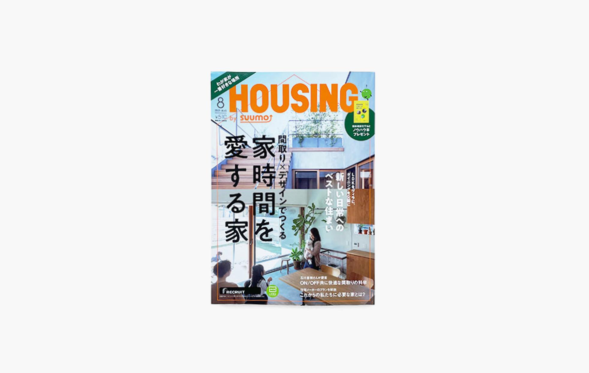 HOUSING by SUUMO